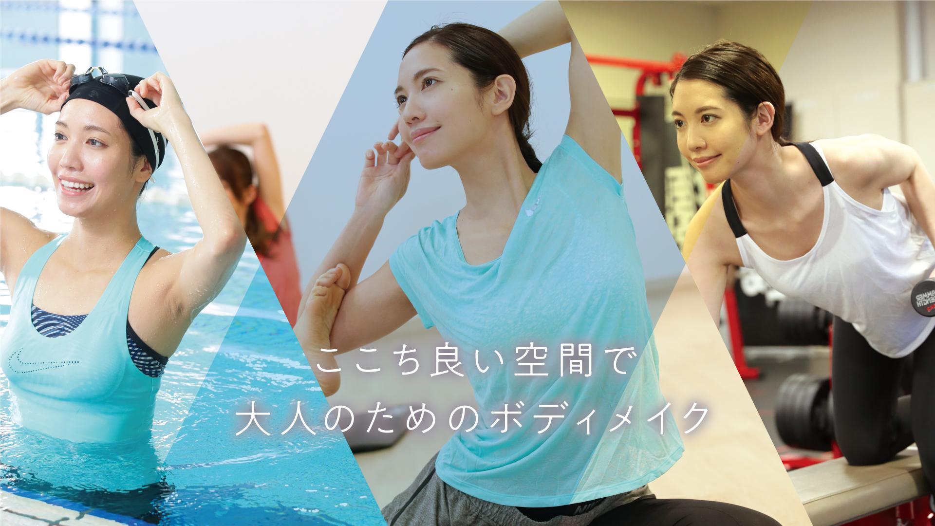 Gunzesports kawanishi グンゼスポーツ 川西