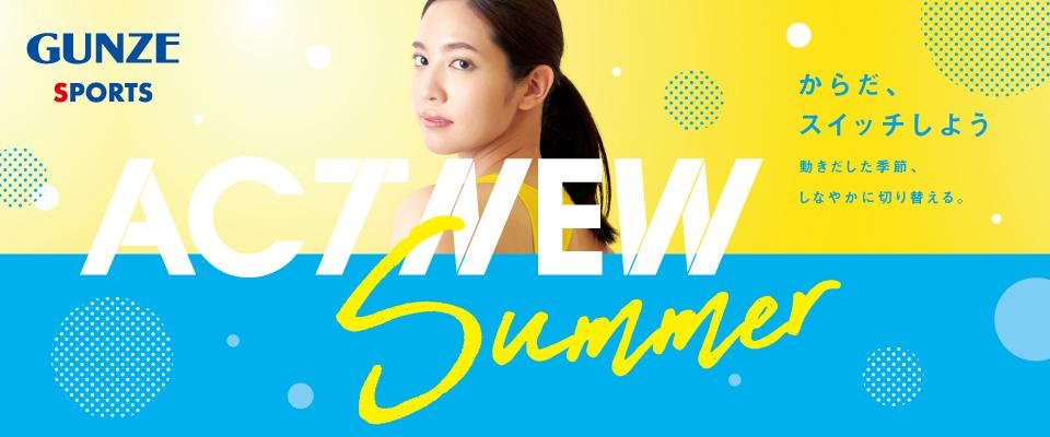 ACT NEW Summer 2021